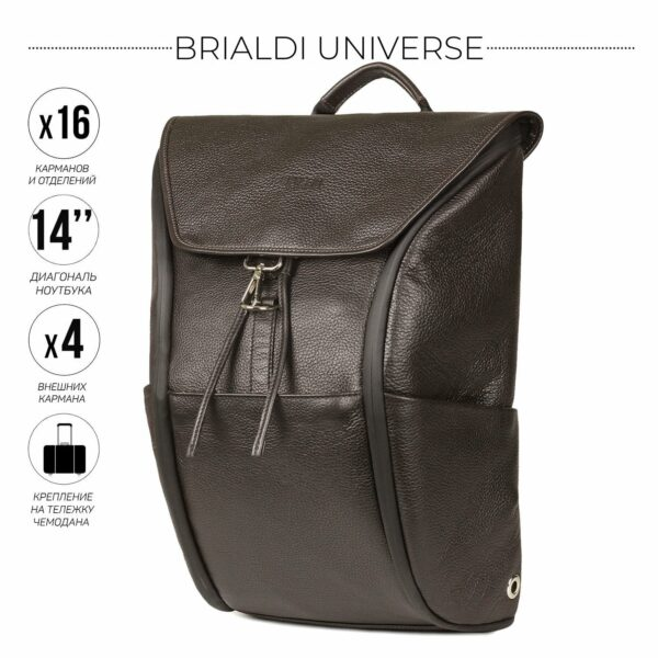 Стильный коричневый мужской деловой рюкзак BRL-45823