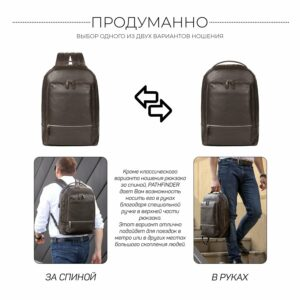 Модный коричневый мужской деловой рюкзак BRL-45820 226886