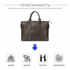 Стильная коричневая мужская классическая сумка BRL-44559 226810