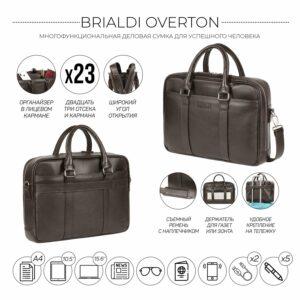Уникальный коричневый мужской портфель деловой BRL-44556