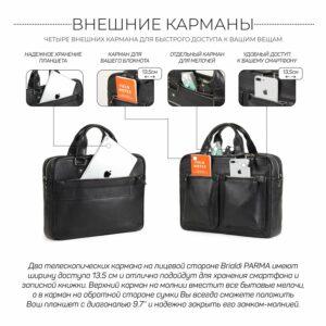 Удобный черный мужской портфель деловой BRL-34109 226633