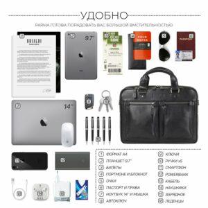 Удобный черный мужской портфель деловой BRL-34109 226635