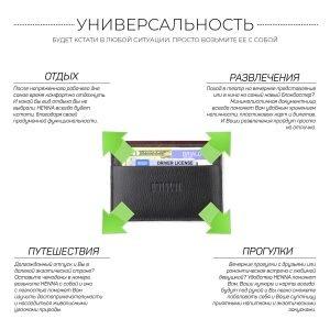 Модный черный аксессуар BRL-26733 225632