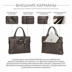 Уникальная коричневая мужская сумка для документов BRL-44551 226729