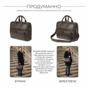 Солидный коричневый мужской портфель деловой BRL-44549 226712