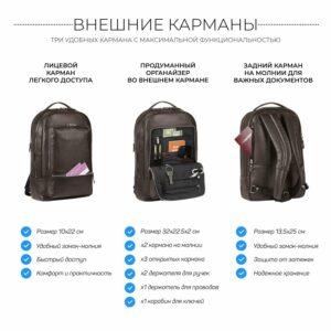 Модный коричневый мужской деловой рюкзак BRL-45820 226869