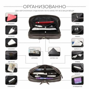 Солидный коричневый мужской портфель деловой BRL-44549 226697