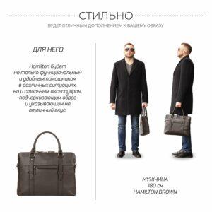 Уникальная коричневая мужская сумка для документов BRL-44551 226742