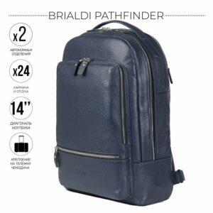 Солидный синий мужской деловой рюкзак BRL-45821