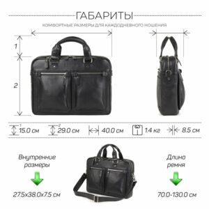 Удобный черный мужской портфель деловой BRL-34109 226643