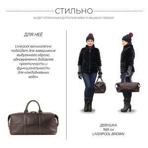 Функциональная коричневая сумка для фитнеса BRL-178