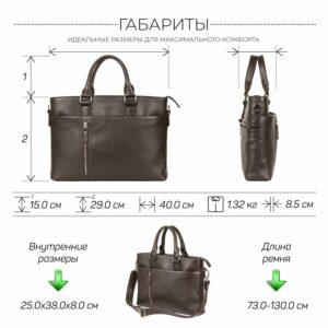 Стильная коричневая мужская классическая сумка BRL-44559 226822