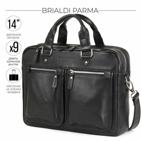 Удобный черный мужской портфель деловой BRL-34109