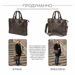 Стильная коричневая мужская классическая сумка BRL-44559 226814