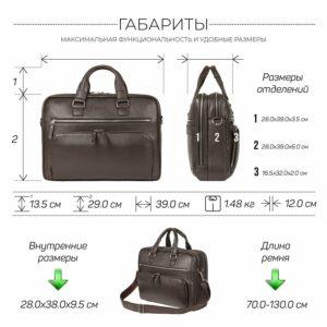 Солидный коричневый мужской портфель деловой BRL-44549 226720