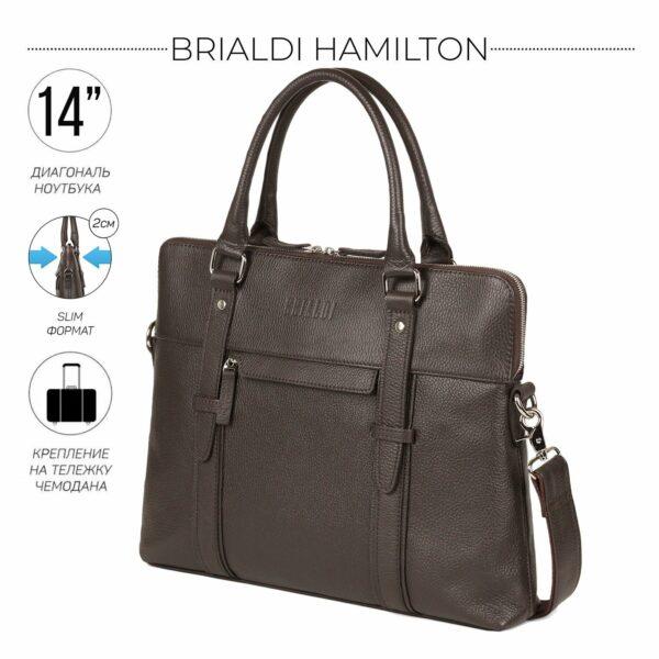 Уникальная коричневая мужская сумка для документов BRL-44551