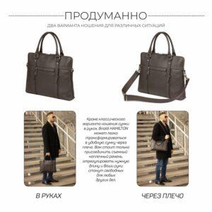 Уникальная коричневая мужская сумка для документов BRL-44551 226739