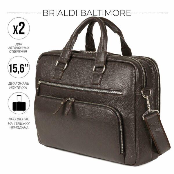 Солидный коричневый мужской портфель деловой BRL-44549