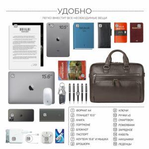 Солидный коричневый мужской портфель деловой BRL-44549 226706