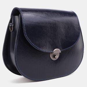 Уникальный синий женский клатч ATS-3993 225526