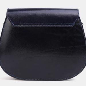 Уникальный синий женский клатч ATS-3993 225527