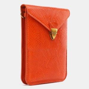 Солидный оранжевый женский клатч ATS-3978 225596