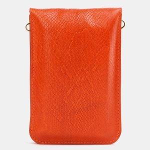 Солидный оранжевый женский клатч ATS-3978 225597