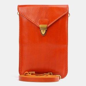 Деловой оранжевый женский клатч ATS-3979