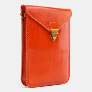 Деловой оранжевый женский клатч ATS-3979 225591