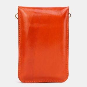Деловой оранжевый женский клатч ATS-3979 225593