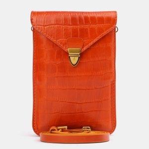 Вместительный оранжевый женский клатч ATS-3981
