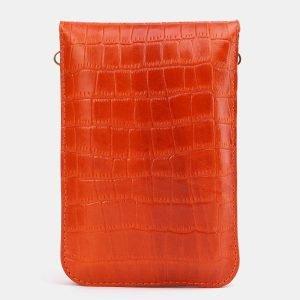 Вместительный оранжевый женский клатч ATS-3981 225582