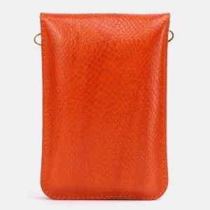 Деловой оранжевый женский клатч ATS-3980