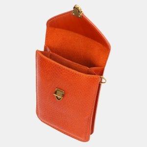 Солидный оранжевый женский клатч ATS-3978 225598