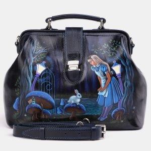 Стильная синяя сумка с росписью ATS-3997