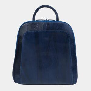 Уникальный синий рюкзак кожаный ATS-3255