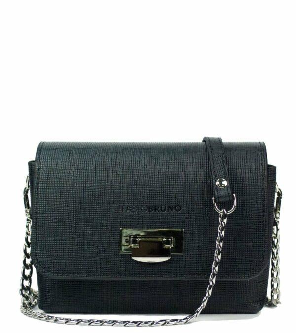 Уникальная синяя женская сумка FBR-2485