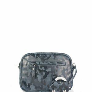 Функциональная серая женская сумка через плечо FBR-2320 226228