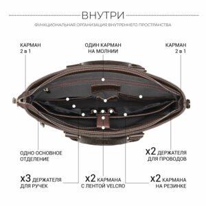 Стильная коричневая мужская классическая сумка BRL-44559 226798