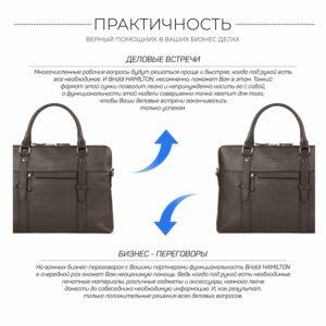 Уникальная коричневая мужская сумка для документов BRL-44551 226735