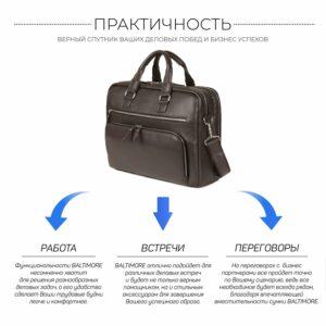 Солидный коричневый мужской портфель деловой BRL-44549 226708