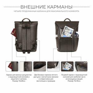 Удобный коричневый мужской деловой рюкзак BRL-45823