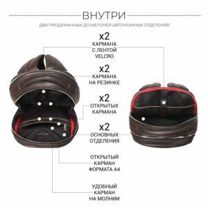 Модный коричневый мужской деловой рюкзак BRL-45820 226877