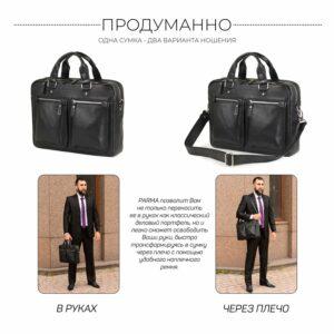 Удобный черный мужской портфель деловой BRL-34109 226639