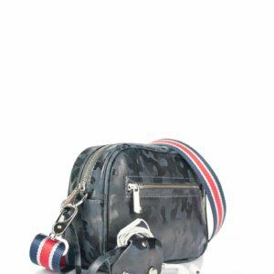 Функциональная серая женская сумка через плечо FBR-2320 226227
