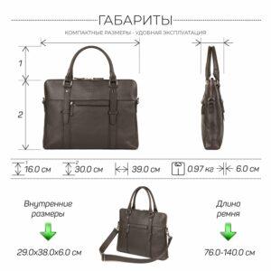 Уникальная коричневая мужская сумка для документов BRL-44551 226746