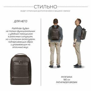 Модный коричневый мужской деловой рюкзак BRL-45820 226898