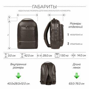 Модный коричневый мужской деловой рюкзак BRL-45820 226902