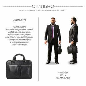 Удобный черный мужской портфель деловой BRL-34109 226641