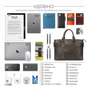 Стильная коричневая мужская классическая сумка BRL-44559 226806